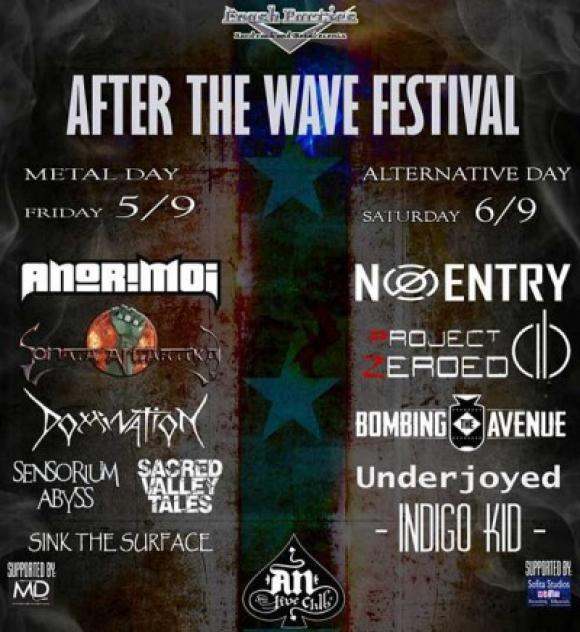 """AFTER THE WAVE"" FESTIVAL"