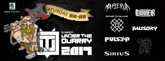 "Mην χάσετε το ""Under The Quarry Metal Fest II"""